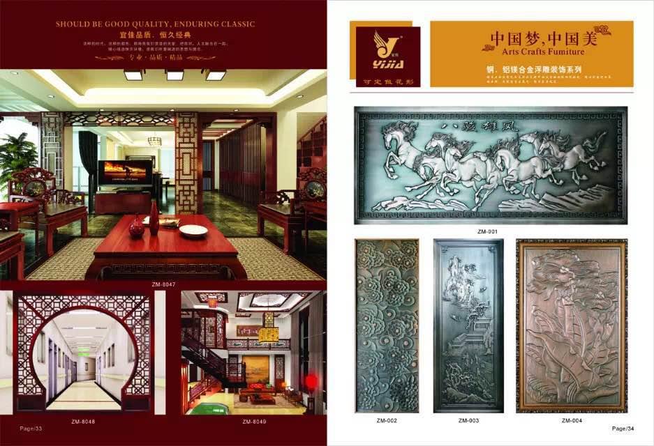 佛山市铸美五金装饰材料铝合金浮雕装饰您的品质之选|合金浮雕订做