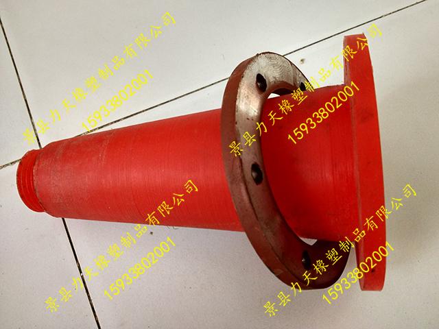 聚氨酯旋流器@力天橡塑——哪里有大量供应聚氨酯旋流器