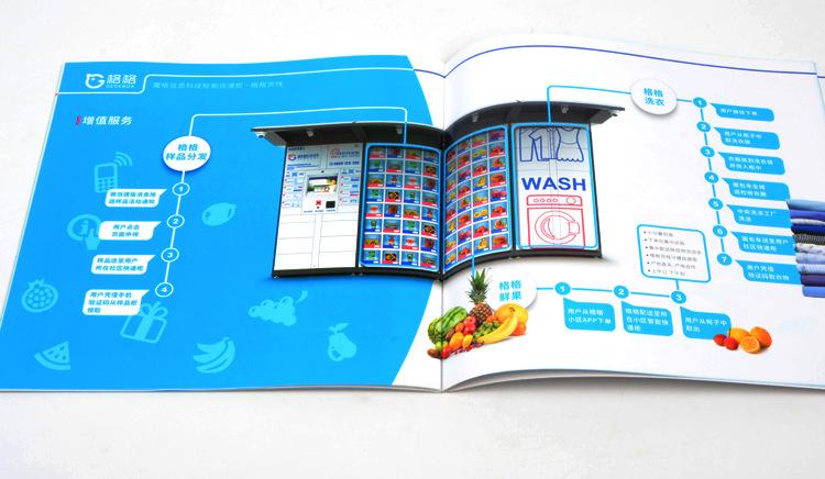 想购买优惠的广州企业宣传册折页优选贝的包装_广州企业宣传册折页定做生产代理