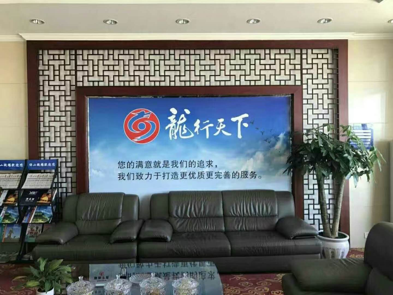 服务好的大庆机场贵宾,天津周到的大庆机场贵宾厅推荐