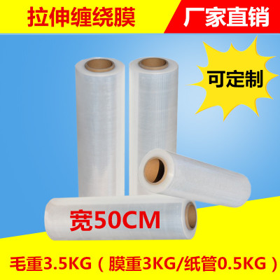 星华包装供应同行中口碑好的PE拉伸膜|拉伸膜生产