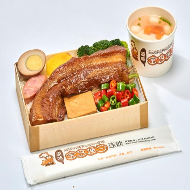 北京餐饮加盟费 浙江专业的宝岛便当连锁加盟公司