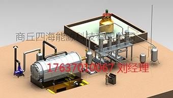 商丘轮胎小型炼油环保炼油选商丘四海_价格优惠-炼油设备前景