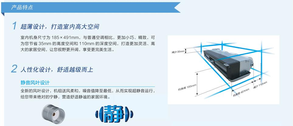 中央空调清洗机-中央空调和-中央空调清洗剂