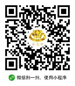 養生代理加盟-廣州伊璐生物科技有品質的正芫堂撫元平衡套品牌