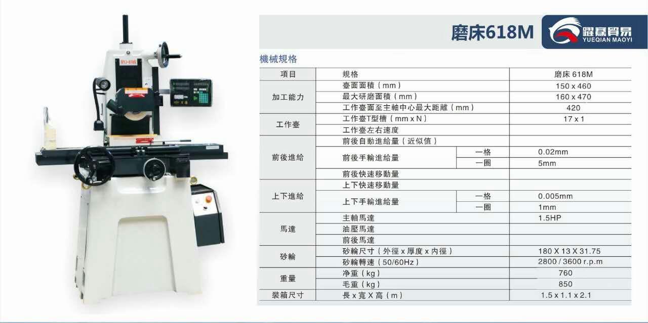 磨床代理-质量优良的台湾百司特磨床供应