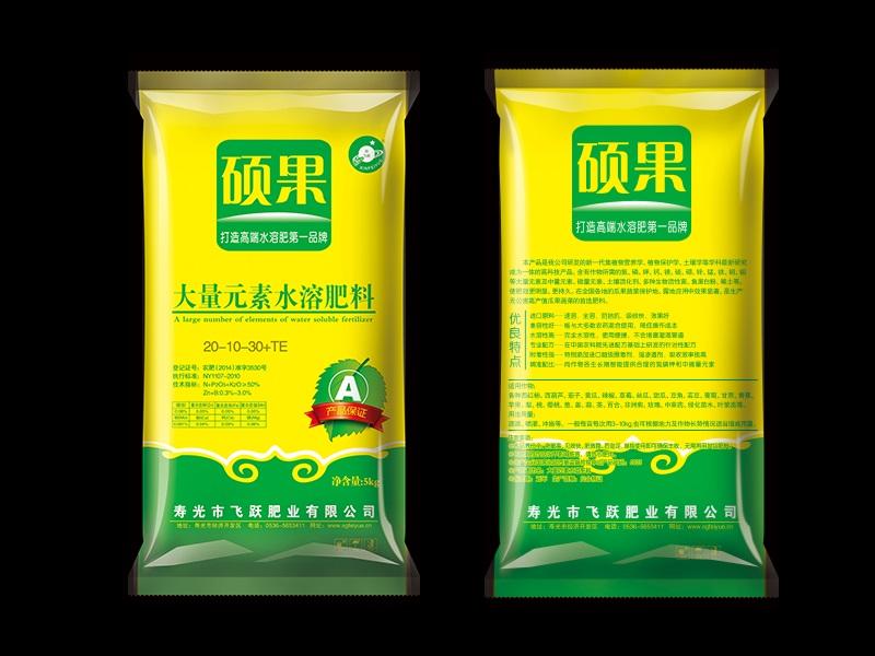 多元素水溶肥哪家好_山东哪里供应的多元素水溶肥价格优惠