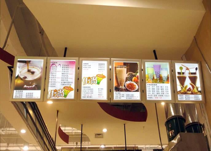 吉林奶茶灯箱定制_优良的奶茶灯箱就在沈阳海澜广告