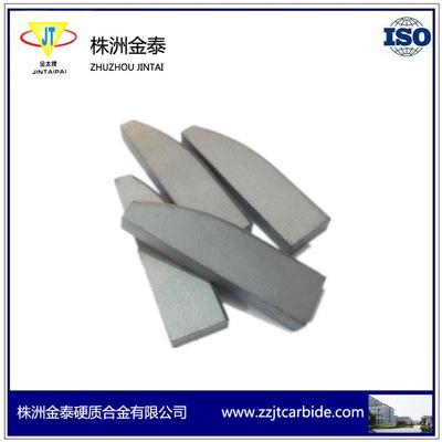 批发YW2焊接刀片-株洲提供规模大的YW2焊接刀片