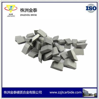 山東鎢鋼鋸齒片生產加工_具有口碑的鎢鋼鋸齒片推薦