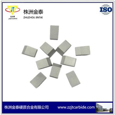 广东钨钢锯齿片生产加工|质量好的钨钢锯齿片?#33805;? /></a>                     <div class=