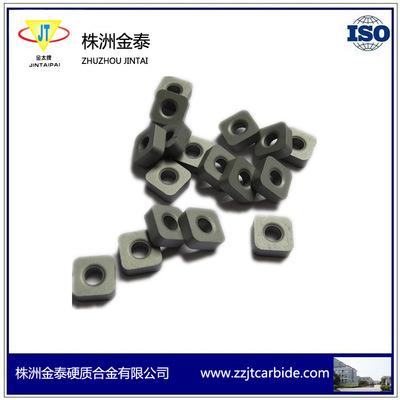 婁底硬質合金刀墊|大量供應高品質的硬質合金刀墊