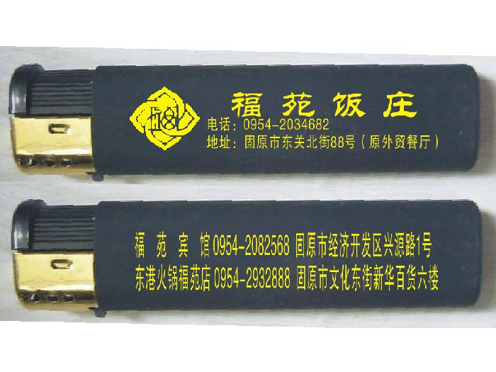物超所值的火机就在宁夏百隆纸制品,陕西火机报价