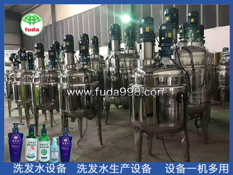 廠家供應洗發水設備-湖南好用的洗發水設備供應