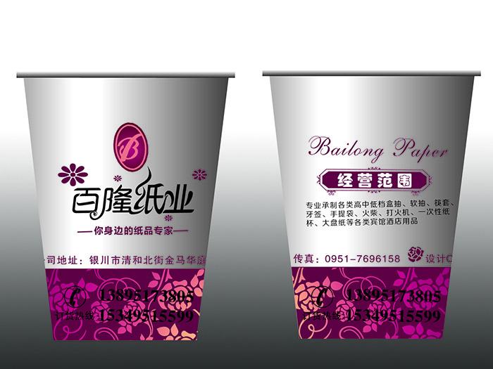 优良纸杯产品信息 陕西纸杯厂家