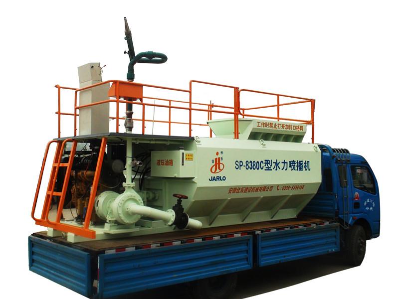 四川混凝土湿喷机多少钱-合肥品牌好的SP-8380C型水力喷播机出售