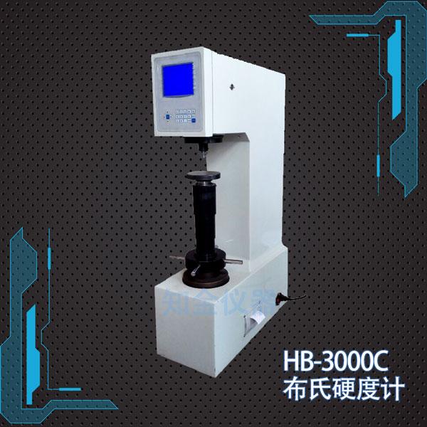 上海HB-3000C电子布氏硬度计-上海超值的HB-3000C电子布氏硬度计