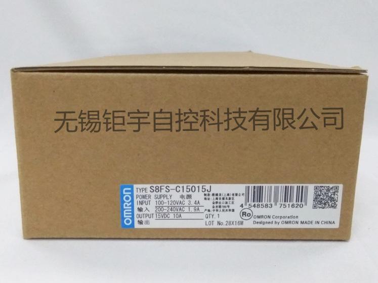 无锡欧姆龙开关电源S8FS-C15015J价格如何|S8FS-C15015J哪家好