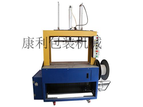 捆扎机-山东康利包装机械提供优惠的捆扎机