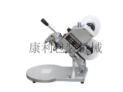 为您推荐优质的油墨打码机_泰安油墨打码机加工工艺