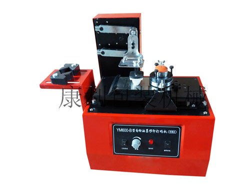 临沂耐用的油墨打码机批售,天津油墨打码机