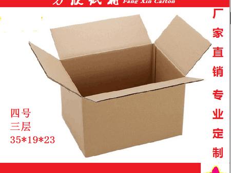 广州纸箱生产_瓦楞纸板厂家哪家好_好口碑包装纸_睿德