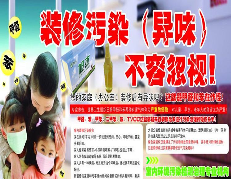 哪里有卖出色的家庭消毒剂 山东家庭消毒剂
