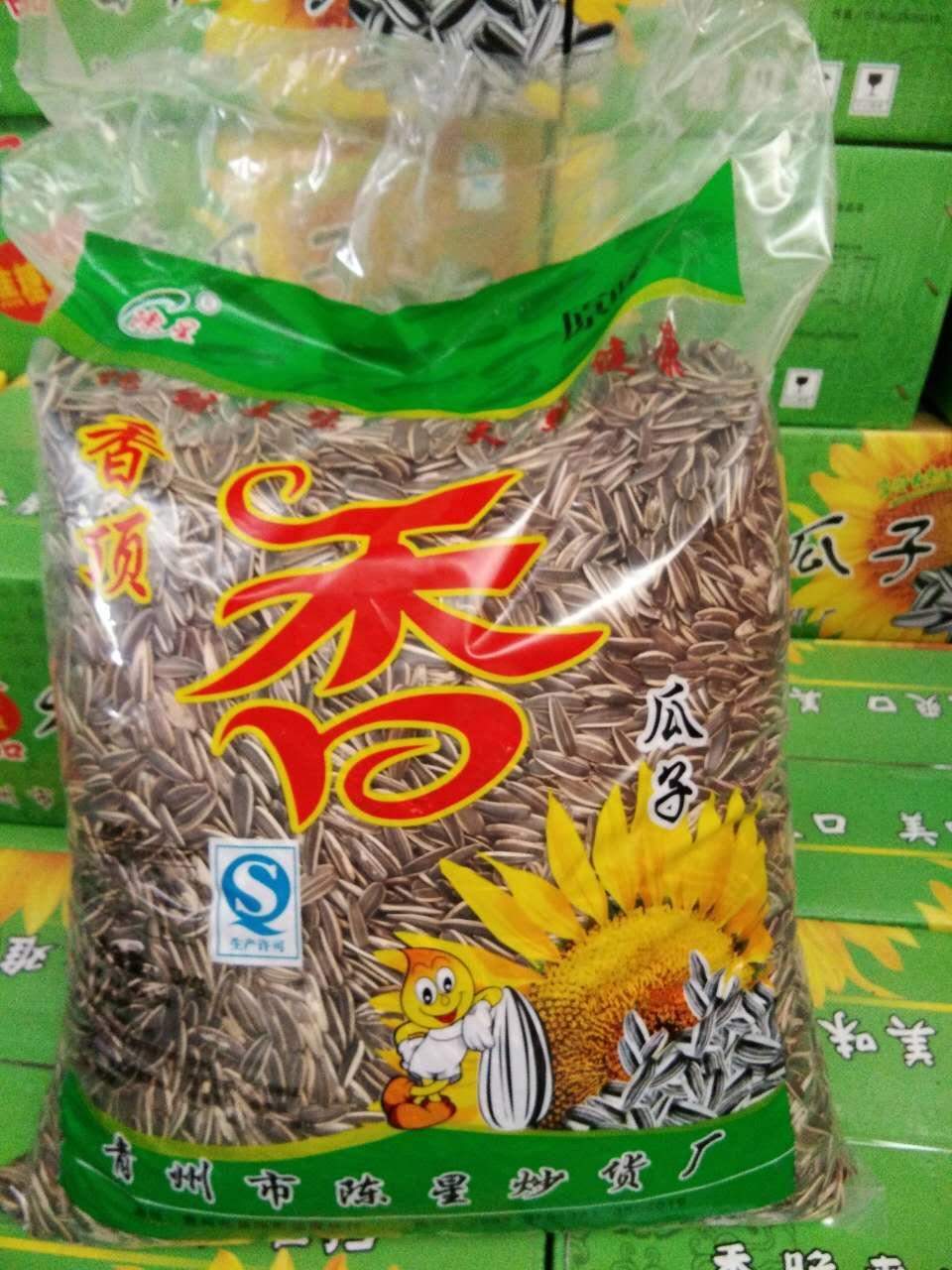 散装原味瓜子批发_潍坊地区哪里有卖优质炒货
