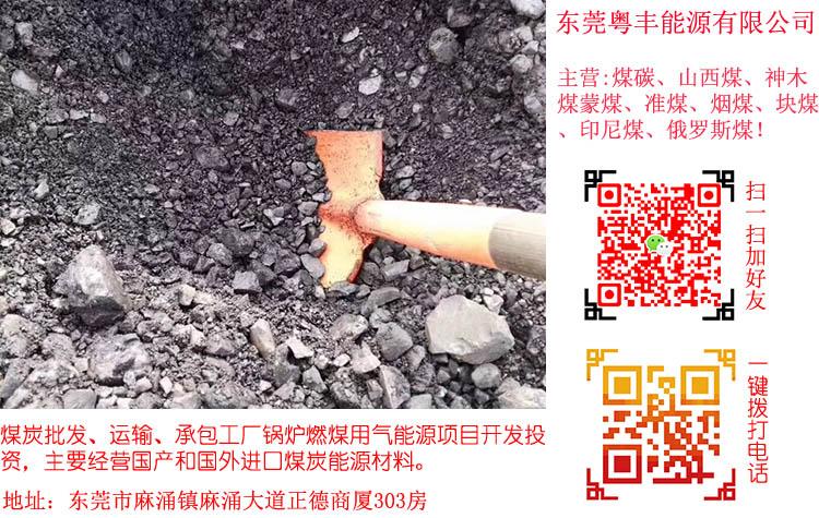 哪有供应出售块煤 ,坦洲块煤价格