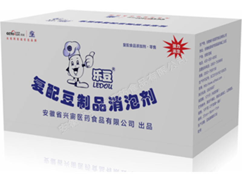 乐豆牌复配豆制品消泡剂价格范围-价格合理的乐豆牌复配豆制品消泡剂宣城供应