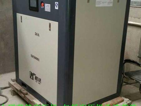 遼寧空壓機廠家:空氣壓縮機的用途是什么?