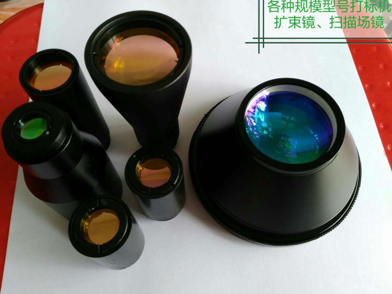 畅销的打标扫描镜价格怎么样_东莞打标扫描镜
