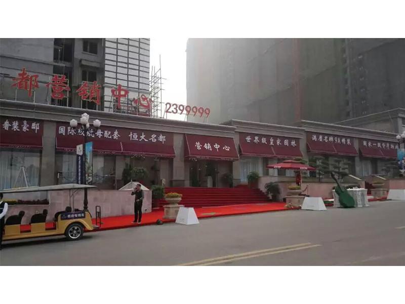 法式遮阳蓬_郑州高性价批发-法式遮阳蓬