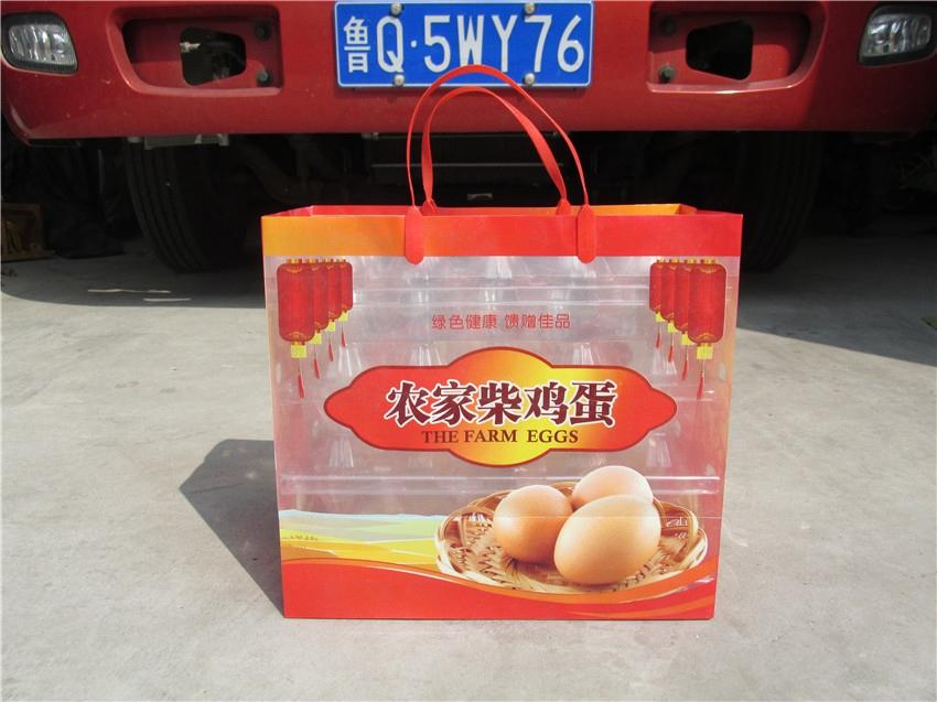 供应临沂优惠的鸡蛋提兜|塑料竹篮厂家