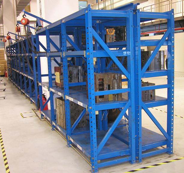 模具货架定做_模具货架组装_模具货架