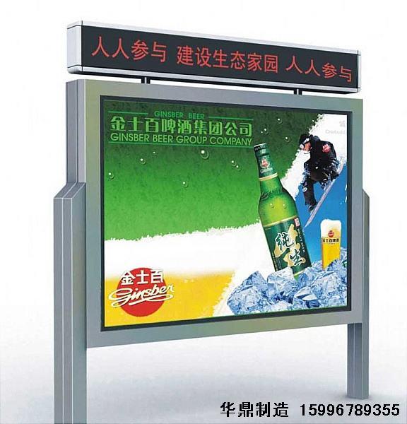 遼寧滾動燈箱定制-沈陽動感燈箱- 品牌推薦
