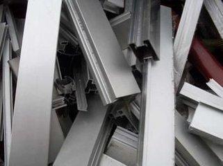 广州各类广州萝岗高价废铝回收哪家好 各类广州萝岗高价废铝回收