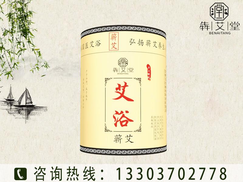 [黄冈]品牌好的生姜艾叶保健贴厂家,艾叶泡脚的禁忌