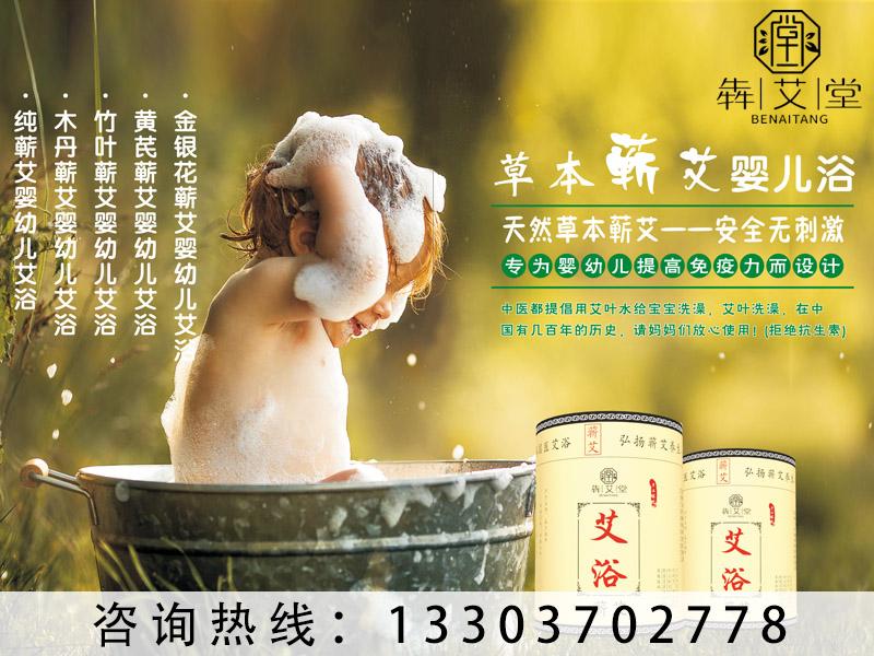 黄冈有哪些专业的生姜艾叶保健贴厂家_艾叶泡脚好不好