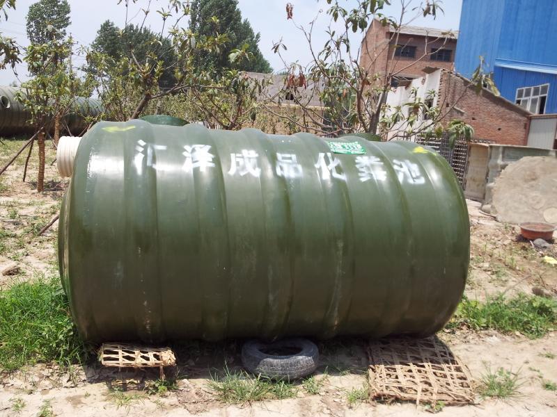 河南玻璃钢化粪池郑州化粪池厂家