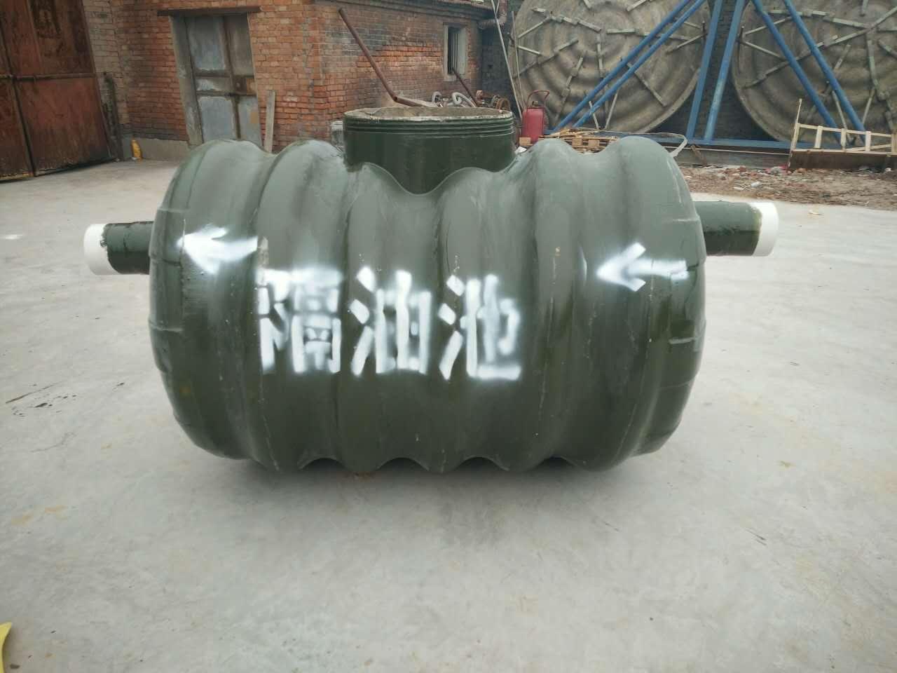 玻璃钢隔油池郑州玻璃钢隔油池厂家