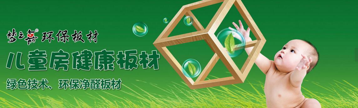 质量好的板材火热供应中_中国板材十大品牌