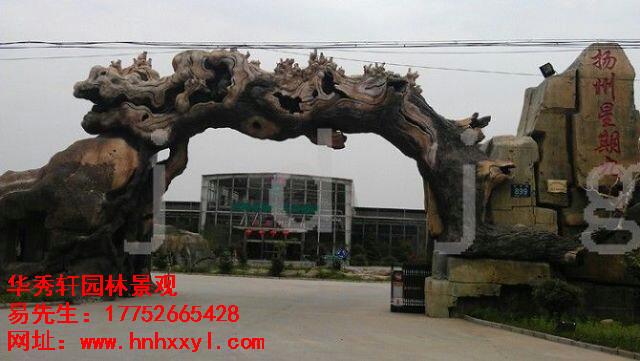 上海假山石_动物雕塑哪家公司靠谱