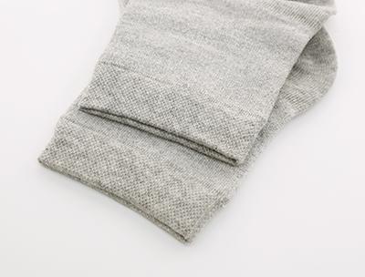 量子聚能袜子什么牌子好-销量好的量子聚能袜子推荐