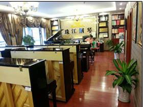 世界品牌钢琴排行榜 想买高性价珠江钢琴就来珠江德华琴行