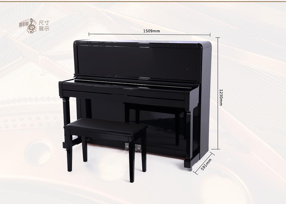 珠江德華琴行供應報價合理的新疆珠江鋼琴-阿勒泰珠江鋼琴