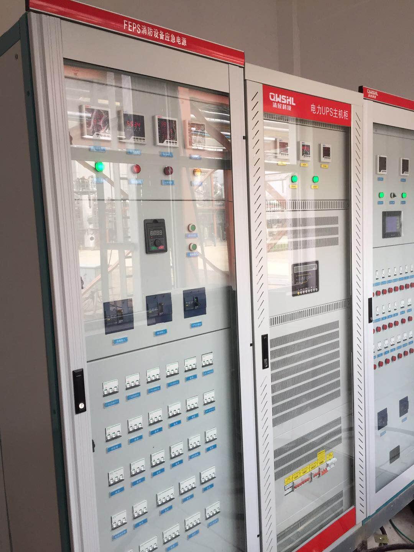 电力UPS电源供应_购买销量好的电力UPS电源优选浙江清屋电气科技