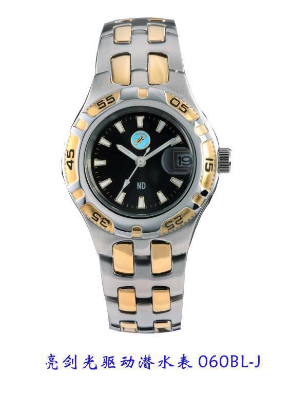 天津品质好的亮剑光驱动潜水表180A供应-手表价格范围