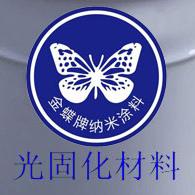 哪里有卖可信赖的LED-uv油墨_湖南生产油墨厂家