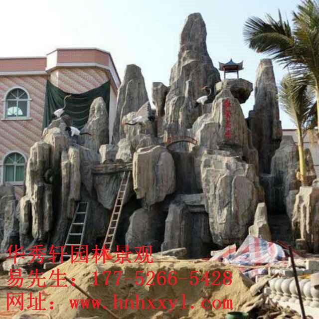 湖南景观工程设计-湖南精湛的假山供应